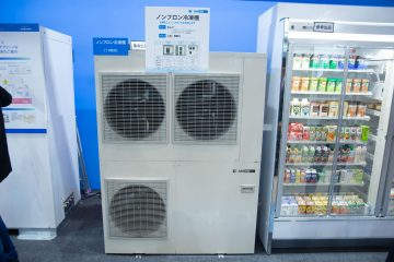 Sanden 10HP outdoor condensing unit at the SMTS