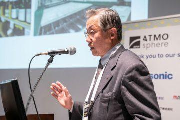 Kenichi Suzuki, Hamamatsu Itaku Soko, at ATMOsphere Japan