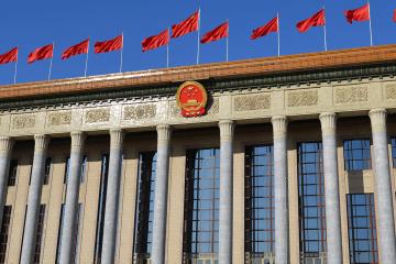 China-parliament-to-ratify-Kigali-amendment