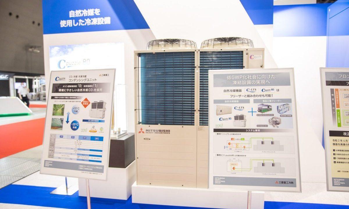 MHI C-Puzzle CO2 Condensing Unit at FOOMA Japan 2021