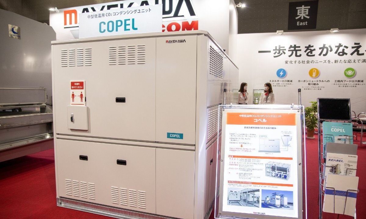Mayekawa's Copel CO2 Transcritical System at FOOMA Japan 2021