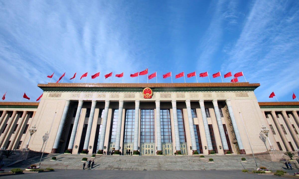 China's parliament where the Kigali Amendment was ratified