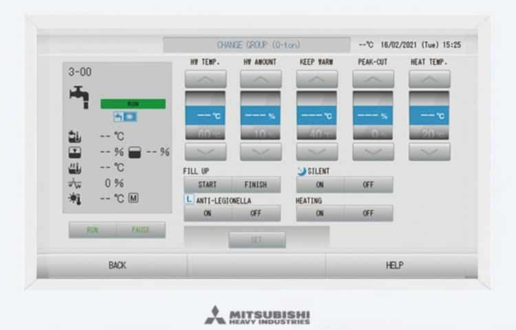 MHI's touchscreen-type central control console